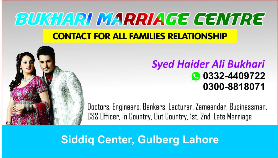 matrimonial services in Lahore 2019 ~ BUKHARI MARRIAGE CENTER