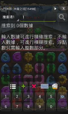 2013 11 09 13 50 16 - [神魔之塔] 3.27版隨機值找法,改Combo高傷教學!