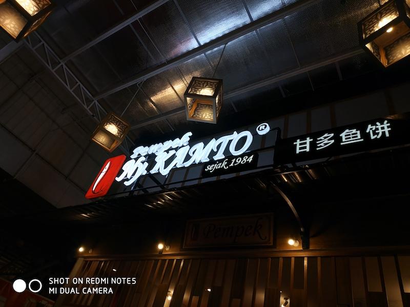 Mencicipi Kuliner Pempek Ny. Kamto di Foodcourt Solo Paragon Mall