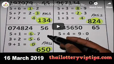 Thai lottery VIP tips lucky number Direct 3up Set 3D Trick 16 March 2019