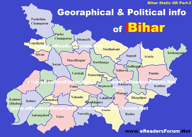 bihar-static-gk-geo-polity