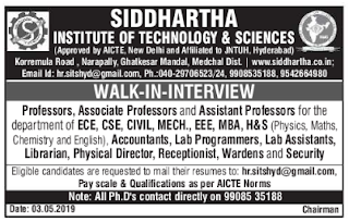 SITS Assistant Professor Jobs in Siddhartha Institute of Technology and Sciences Recruitment 2019 Walk-in interview, Medchal