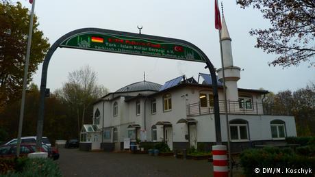 """Η """"Αληθινή Θρησκεία"""" στο στόχαστρο των γερμανικών αρχών"""