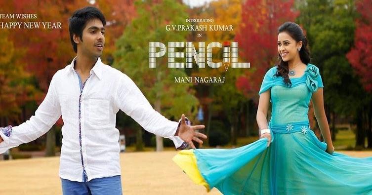 Malayalam Movies and Songs