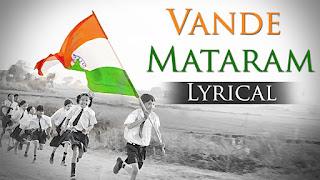 Vande Maataram Images