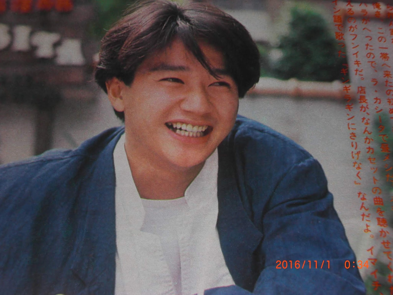 Kayo Kyoku Plus: Masahiko Kondo/Tetsuro Oda -- Baby Rose
