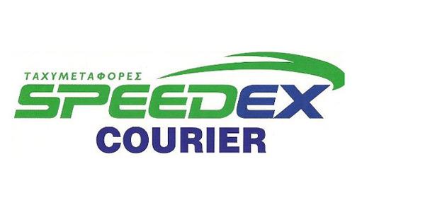 Η Speedex ταχυμεταφορική στο Ναύπλιο ζητάει άτομο για εργασία