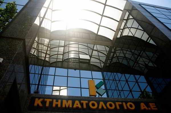 Πώς να σώσετε το ακίνητο σας από το Δημόσιο και το Κτηματολόγιο Pos-na-sosete-to-akinito-sas-apo-to-dimosio-ke-to-ktimatologio4