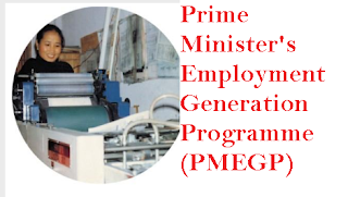 Prime-Minister's-Employment-Generation-Programme -PMEGP-fund-fy-15-16