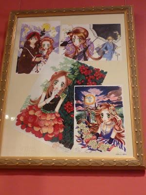 Musée du Manga à Kyoto au Japon