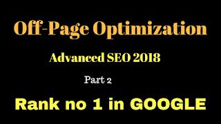 off page optimization 2018