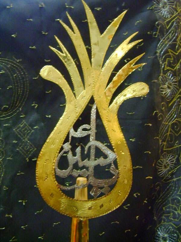 Maula Ali Shrine Wallpaper: Hum Ali Walay Azadar: Ya Hussain (a.s