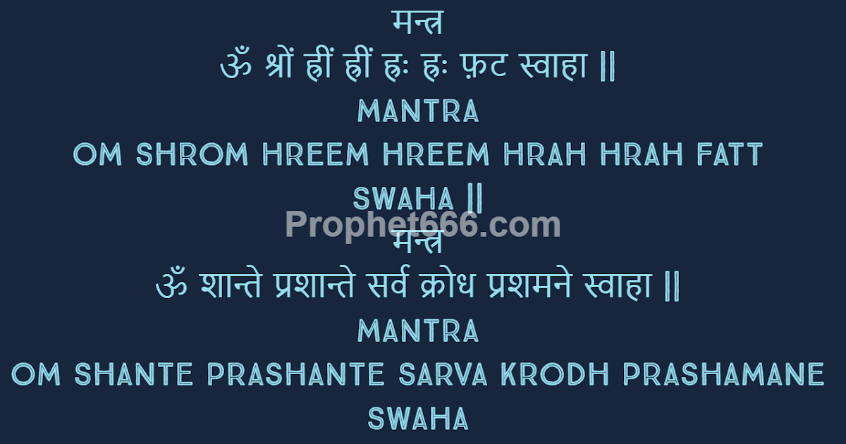 Powerful Beej Mantra Healing Combination