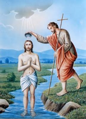 المسيح يطلب يوحنا يعمده
