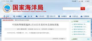 Nueva patrulla en las islas Diaoyu