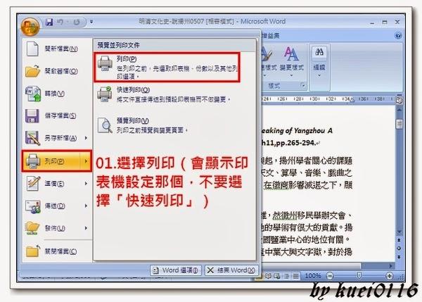 PDFCreator(PDF轉檔程式)