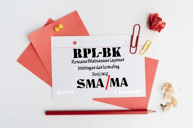 RPL BK 1 Lembar SMA Kelas 10 Semester 2