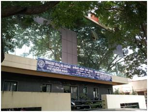 PF Office Bengaluru