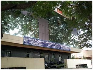 PF Office Bengaluru