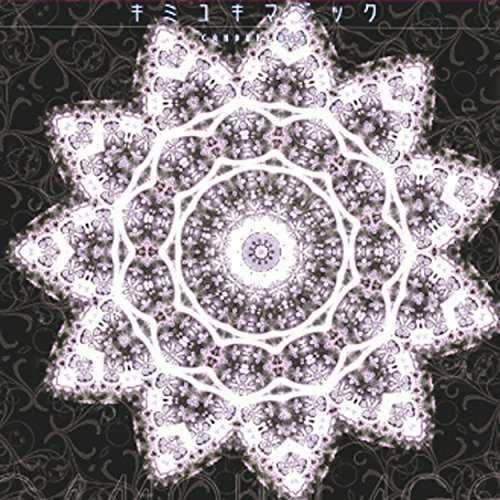 [MUSIC] CAMOUFLAGE – キミユキマジック/遊園地ハート (2015.02.11/MP3/RAR)