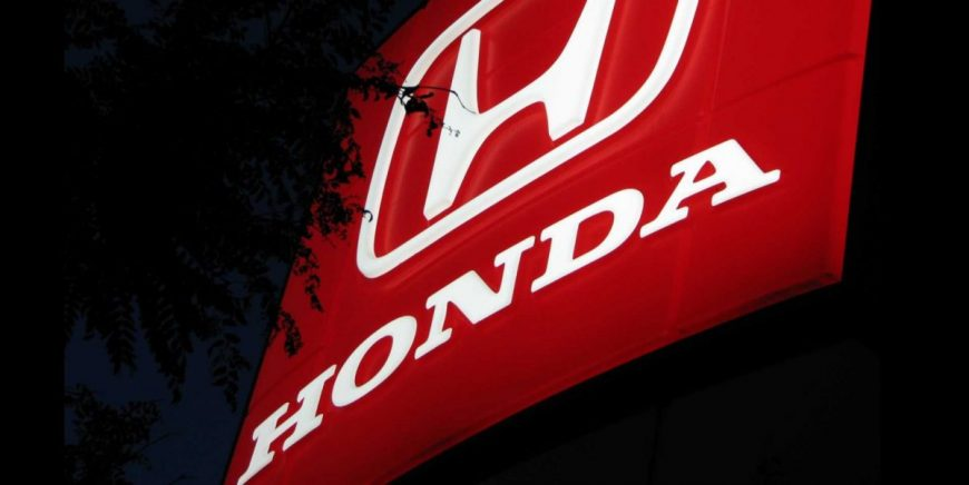 honda-motor-private-job-recruitment