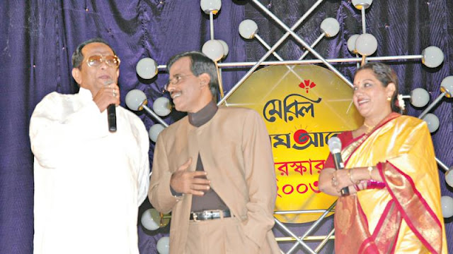 সেরা তারকাদের সম্মানে অনবদ্য আয়োজন  Meril-Prothom Alo পুরস্কার