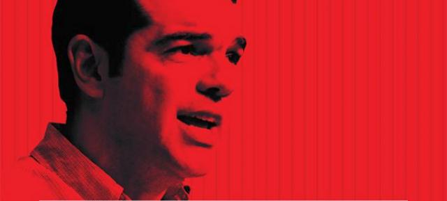 Τράγκας: «Ο Τσίπρας εκτελεί συμβόλαιο «θανάτου» της πατρίδας»