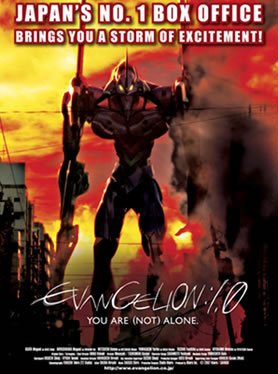 Evangelion 1.0 You Are (Not) Alone