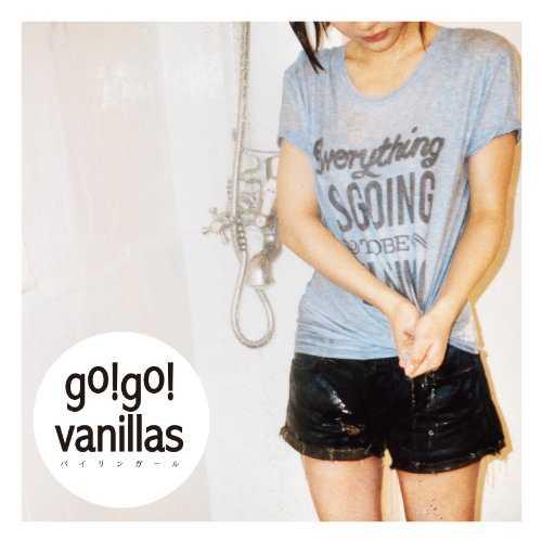 [Single] go!go!vanillas – バイリンガール (2015.04.01/MP3/RAR)