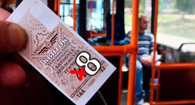 Киевские власти хотят повысить плату за проезд в общественном транспорте до 8 грн