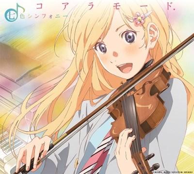 Nanairo Symphony by Coalamode [Nodeloid]