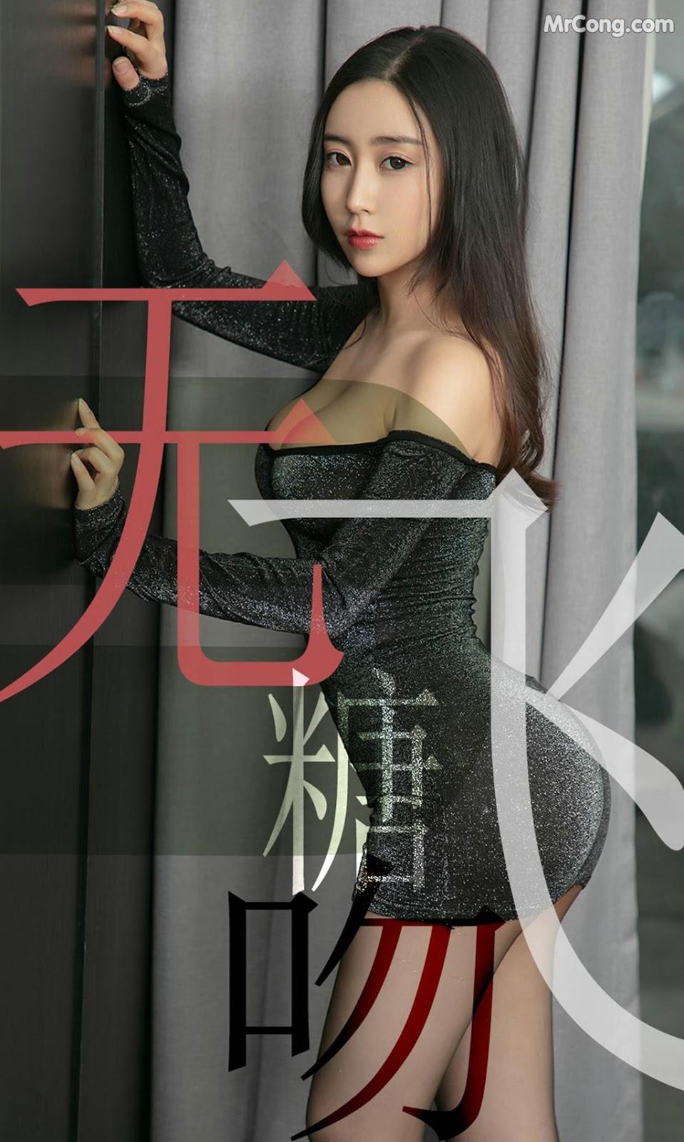 UGIRLS - Ai You Wu App No.1488: Xiao Xian (小仙) (35 pictures)