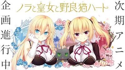 Nora to Ōjo to Noraneko Heart