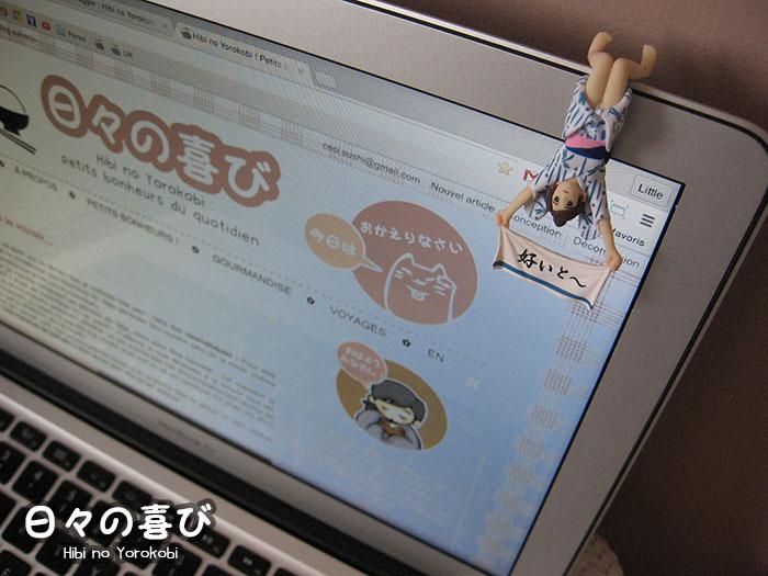 Figurine Fuchiko onsen édition sur mon ordinateur