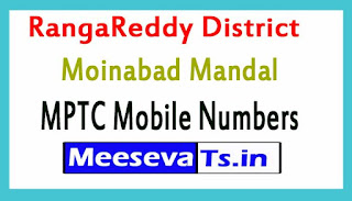 Moinabad Mandal MPTC Mobile Numbers List RangaReddy District in Telangana State
