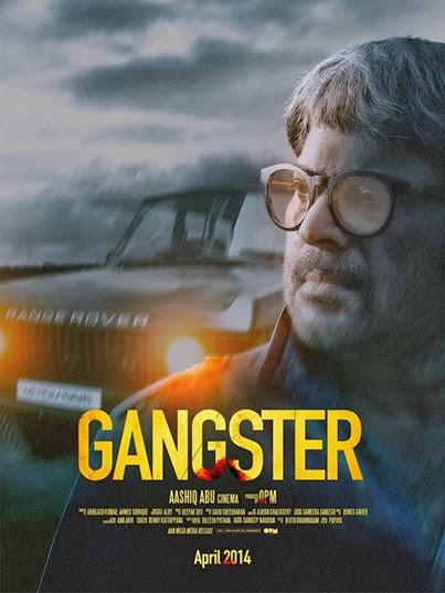 Poster 1 of 'Gangster' Malayalam movie
