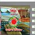 Bijoy Typing Tutor Free Download for Windows