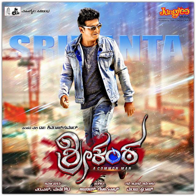 Kannada Mp3 Songs: Srikanta (2016) Kannada Movie Mp3 Songs