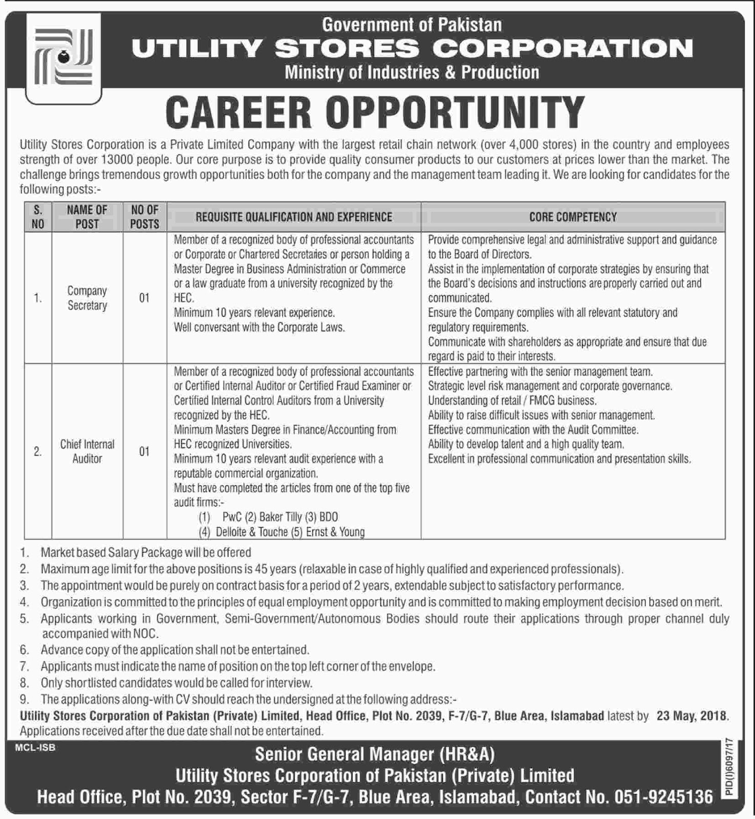 Jobs In Utility Stores Corporation May 2018 Government of Pakistan