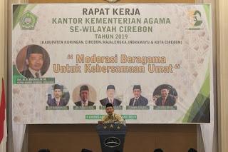 Buka Rapat Kerja Se-Wilayah Cirebon, Kakanwil Ajak Wujudkan Integrasi Data