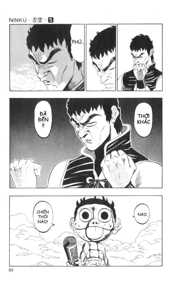 NINKU vol 40 trang 19