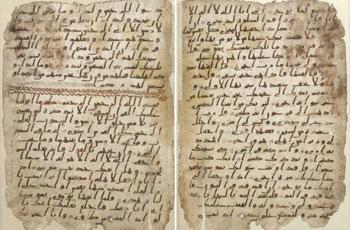 هذا ما عثروا عليه في أقدم نسخة مكتشفة من القرآن الكريم