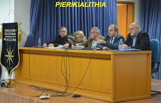 Πανελλήνια Ομοσπονδία Πολιτιστικών Συλλόγων Μακεδονίας: Καλέσαμε όλους τους βουλευτές της Πιερίας και δεν μας τίμησε κανείς με την φυσική του παρουσία... (ΒΙΝΤΕΟ)