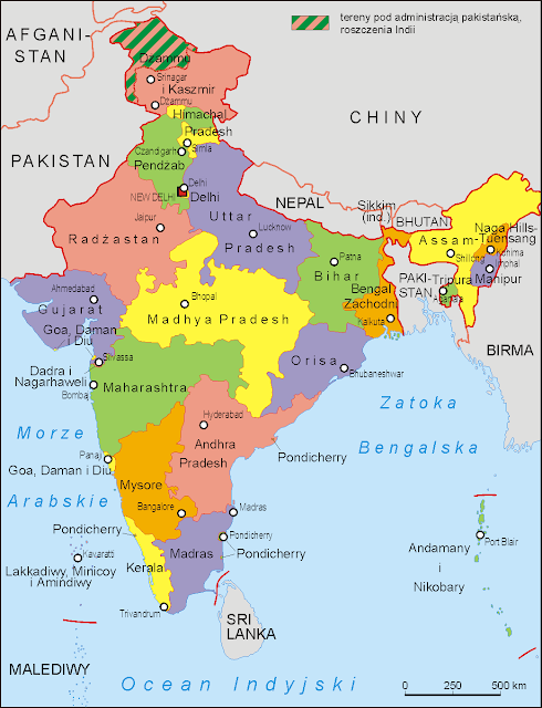 Indian Map All Information In Hindi step by step