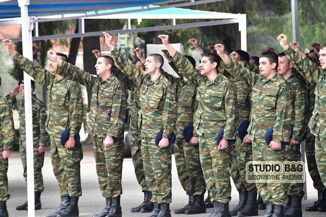 Αλλαγές στις θητείες ανακοίνωσε το Γενικό Επιτελείο Στρατού