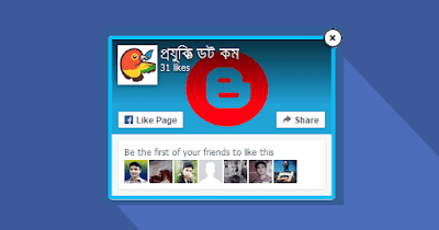 Scrolling Facebook Popup