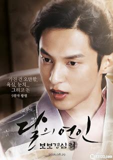 Yoon Sun Woo in Scarlet Heart Ryeo