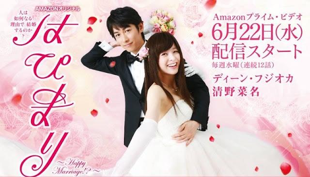 Download Drama Jepang Hapimari: Happy Marriage!? Batch Subtitle Indonesia