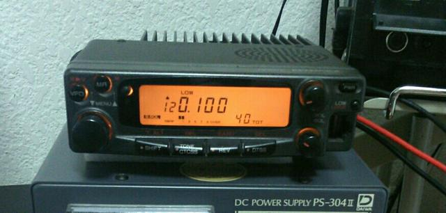 Kenwood TM-251E/A Mobile Radio