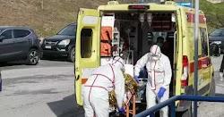 Ακόμα 21 άτομα νόσησαν από τον κορωνοϊο ανεβάζοντας στα συνολικά κρούσματα σε 31. Πρόκειται για συνταξιδιώτες του 67χρονου από την Πάτρα. Σ...